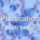 Publication BM